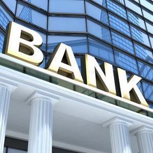 Банки Тарко