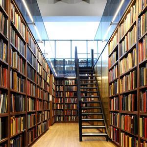 Библиотеки Тарко