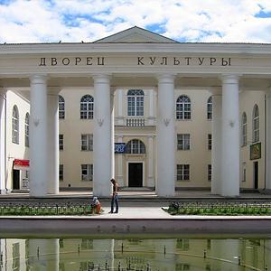 Дворцы и дома культуры Тарко