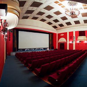 Кинотеатры Тарко