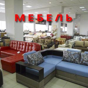 Магазины мебели Тарко