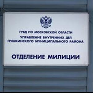 Отделения полиции Тарко