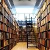 Библиотеки в Тарко
