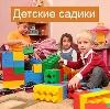 Детские сады в Тарко