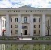Дворцы и дома культуры в Тарко