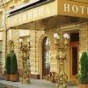 Гостиницы в Тарко