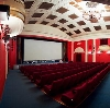 Кинотеатры в Тарко