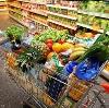 Магазины продуктов в Тарко