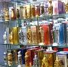 Парфюмерные магазины в Тарко