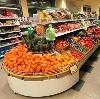 Супермаркеты в Тарко