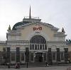 Железнодорожные вокзалы в Тарко